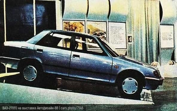 ВАЗ-2110'0 на выставке Автодизайн-88