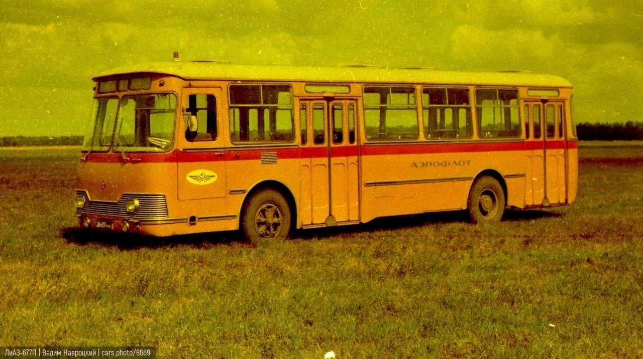 ЛиАЗ-677П