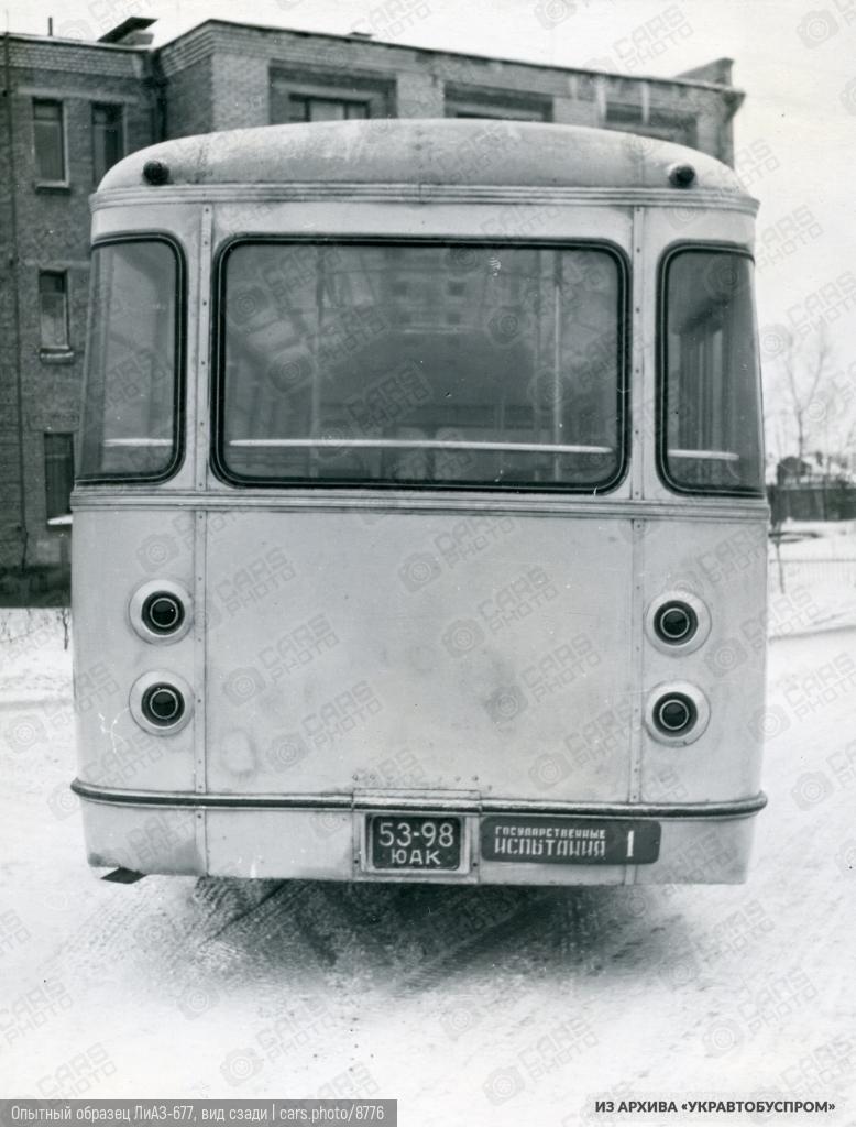 Опытный образец ЛиАЗ-677, вид сзади