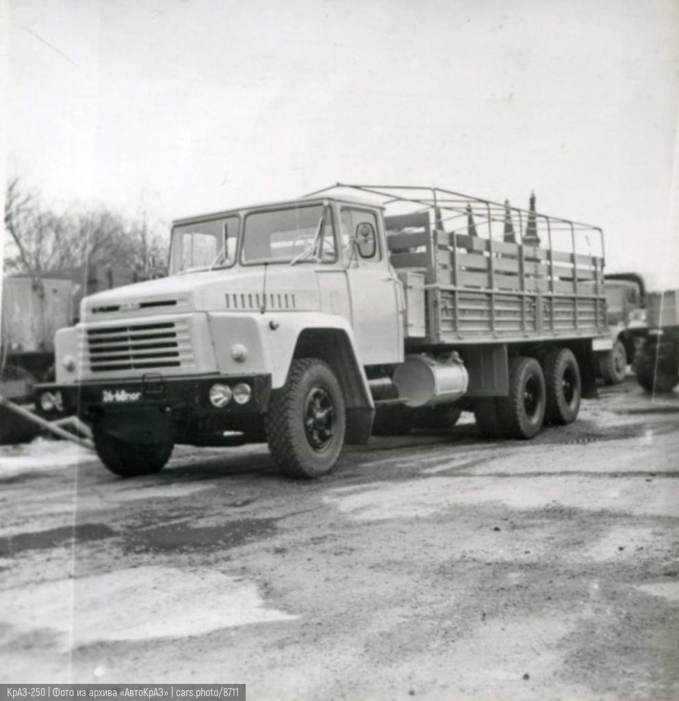 КрАЗ-250