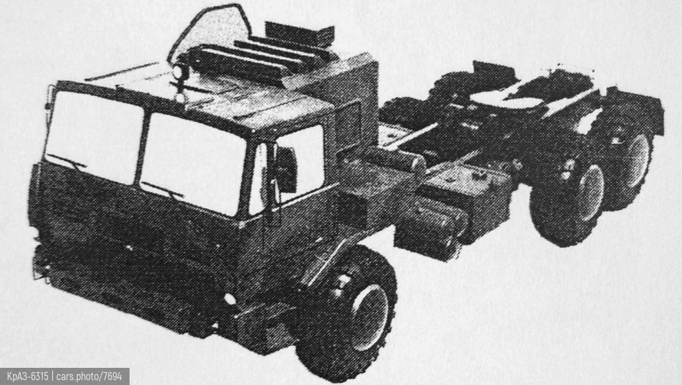 КрАЗ-6315