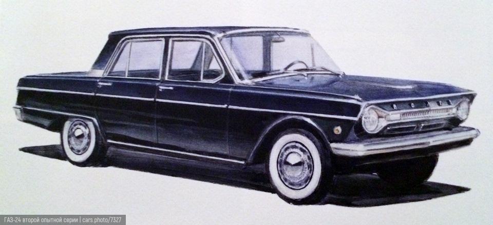 ГАЗ-24 второй опытной серии