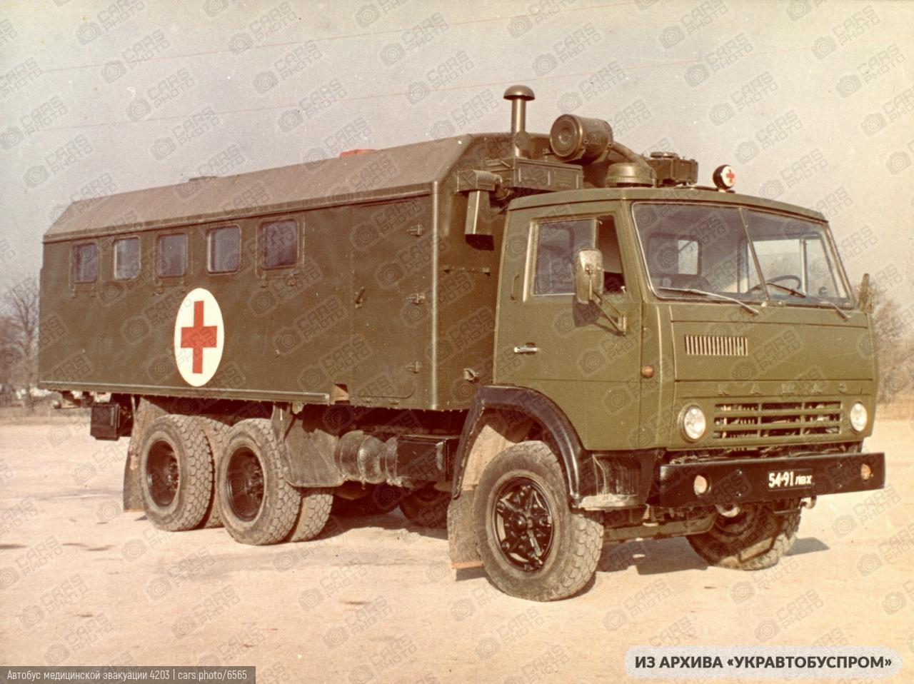 Автобус медицинской эвакуации 4203