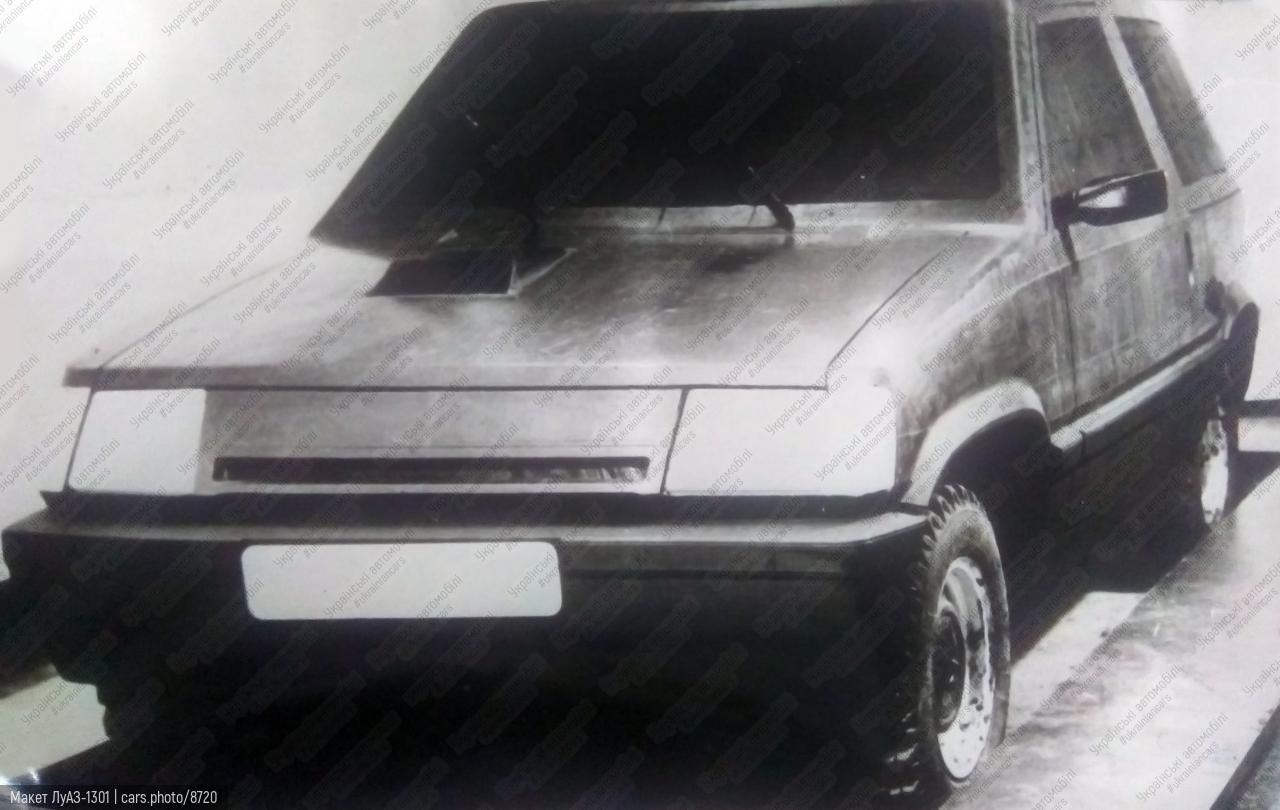 Макет ЛуАЗ-1301