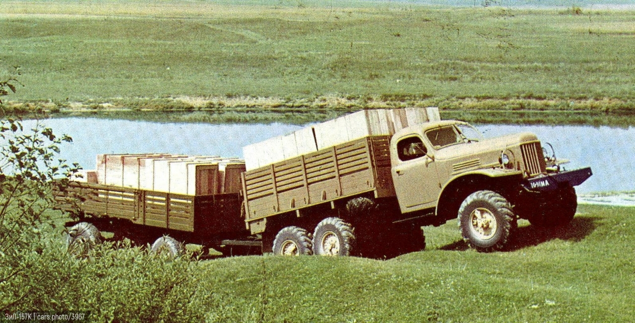 ЗиЛ-157К