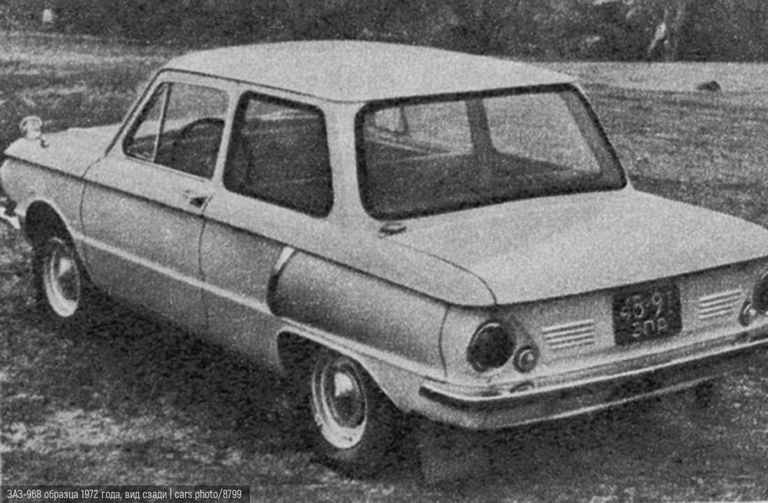 ЗАЗ-968 образца 1972 года, вид сзади