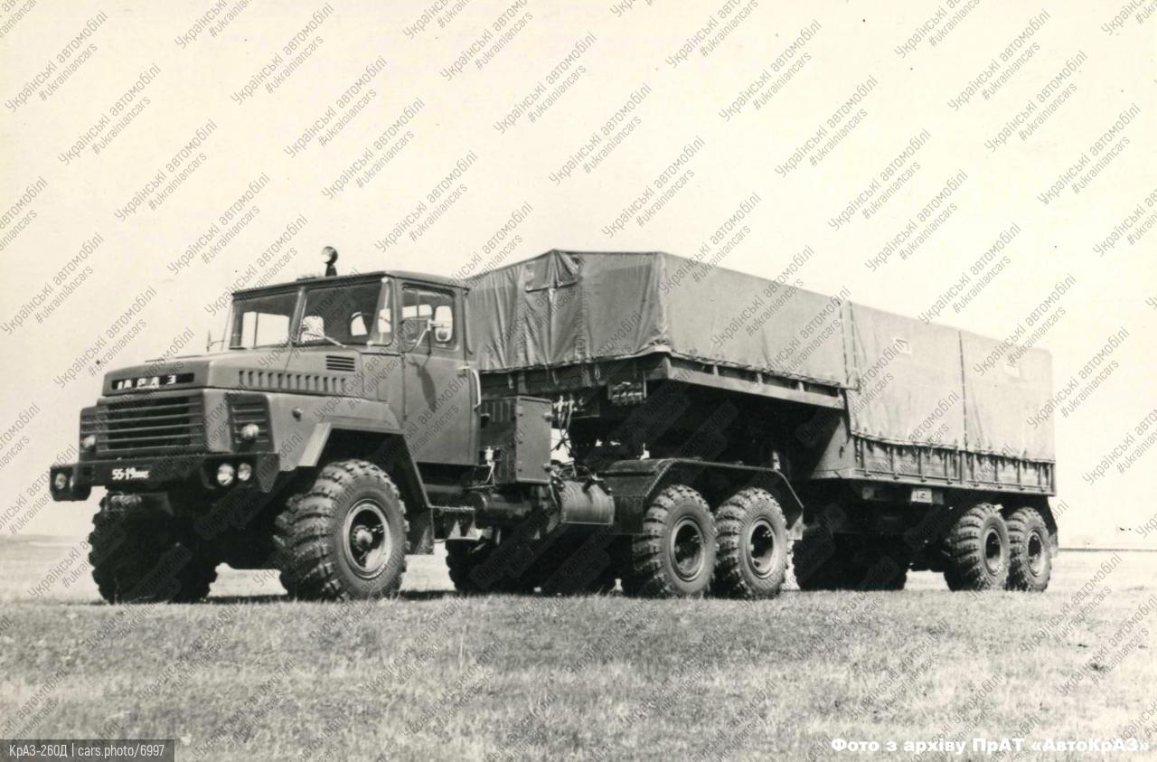 КрАЗ-260Д