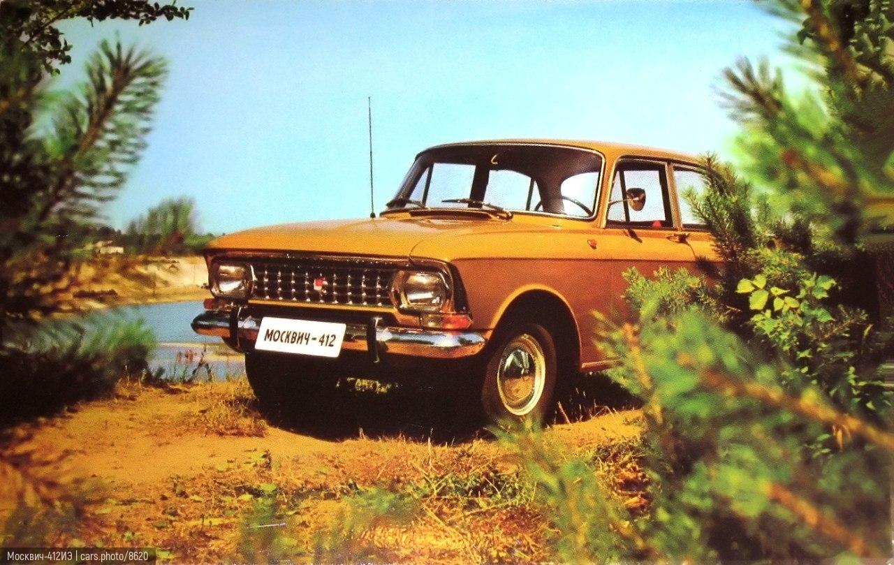 Москвич-412ИЭ