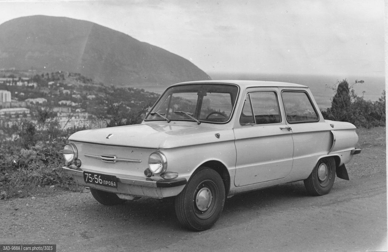 ЗАЗ-968А
