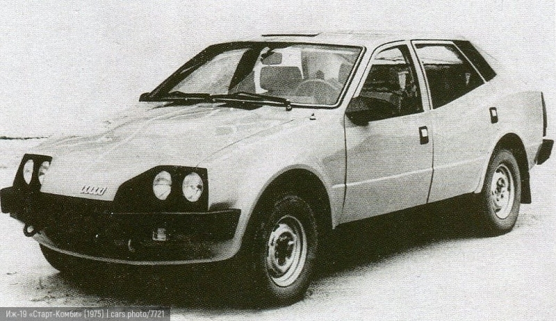 Иж-19 «Старт-Комби» (1975)