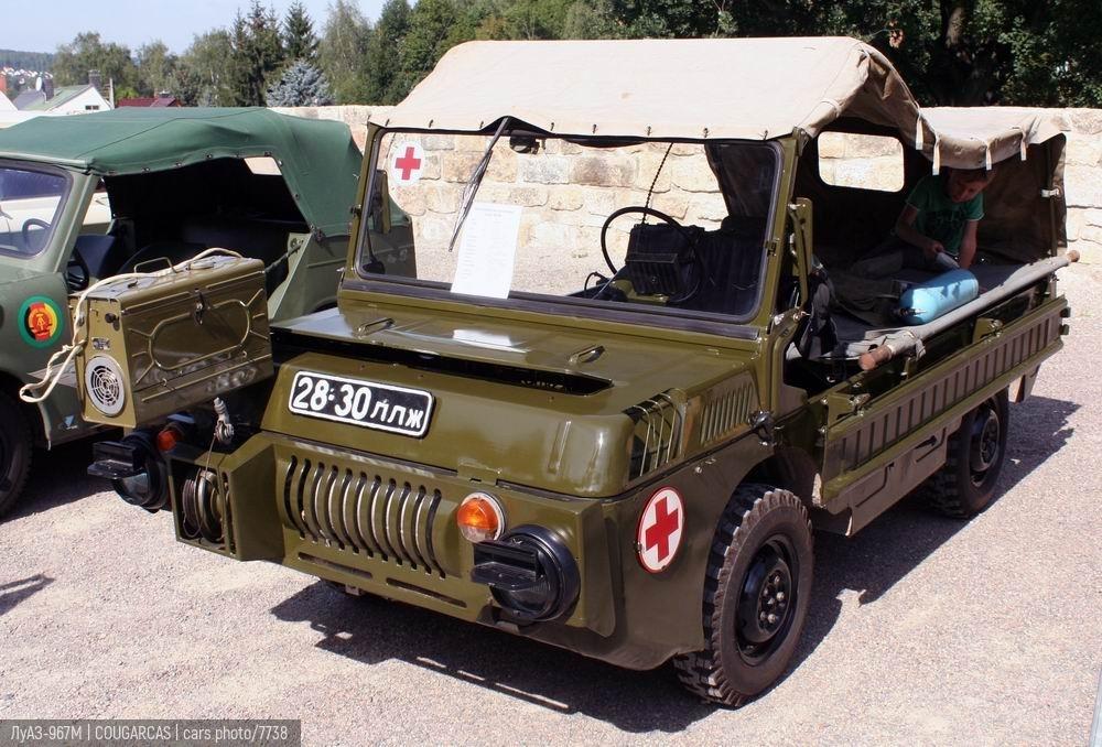 ЛуАЗ-967М