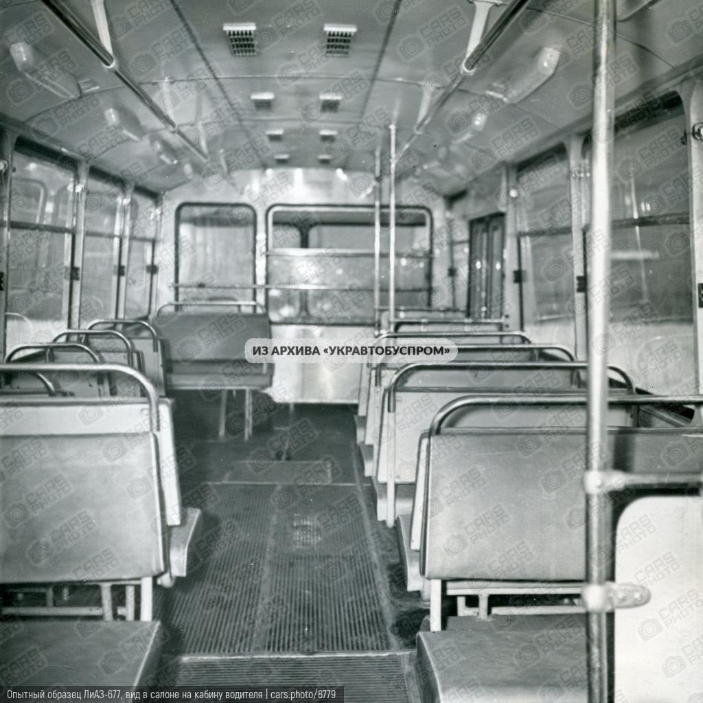Опытный образец ЛиАЗ-677, вид в салоне на кабину водителя