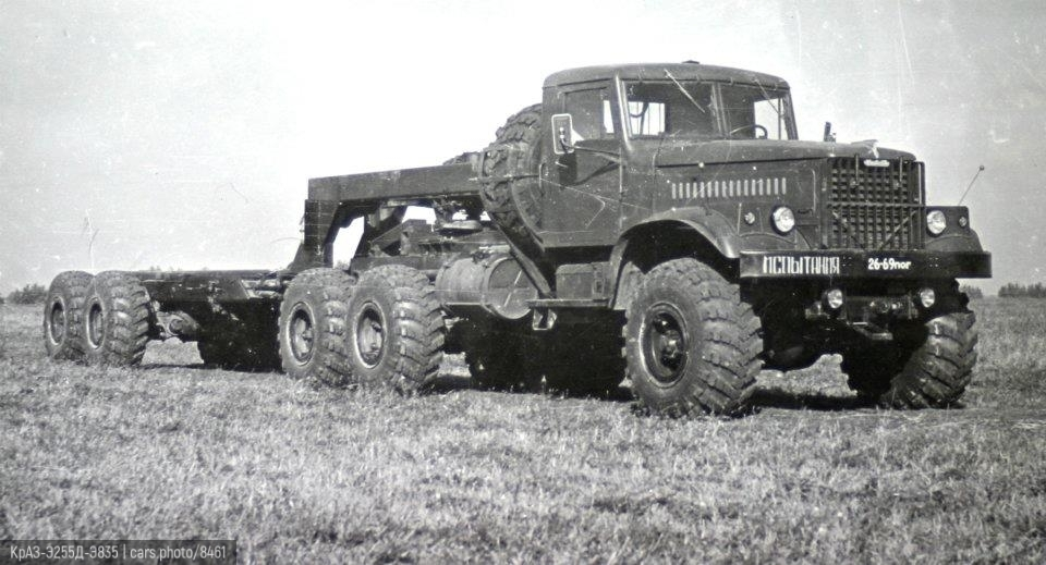 КрАЗ-Э255Д-Э835