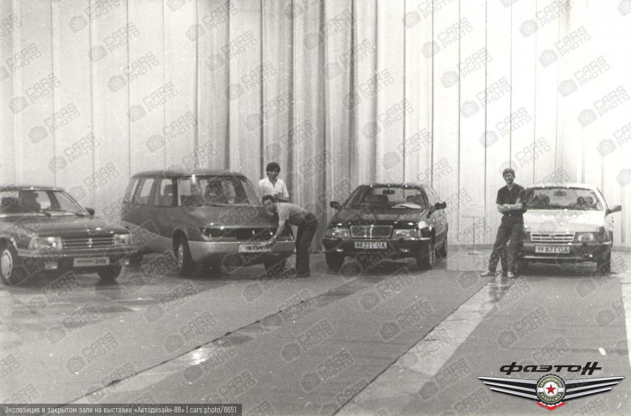 Экспозиция в закрытом зале на выставке «Автодизайн-88»