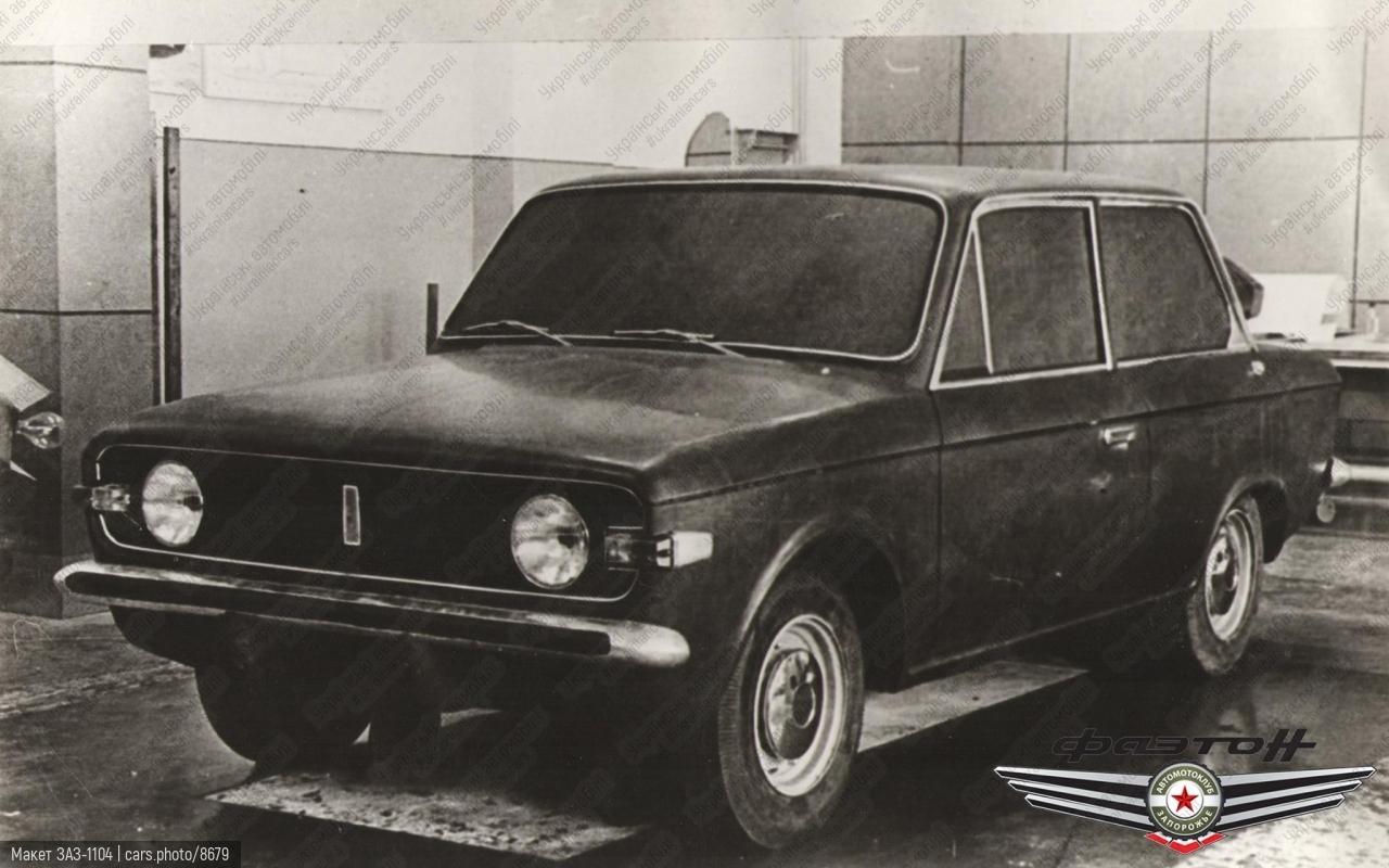 Макет ЗАЗ-1104