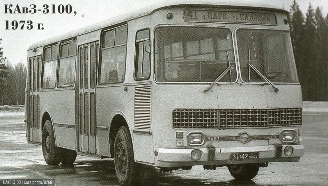 КАвЗ-3100