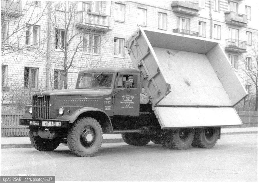 КрАЗ-254Б