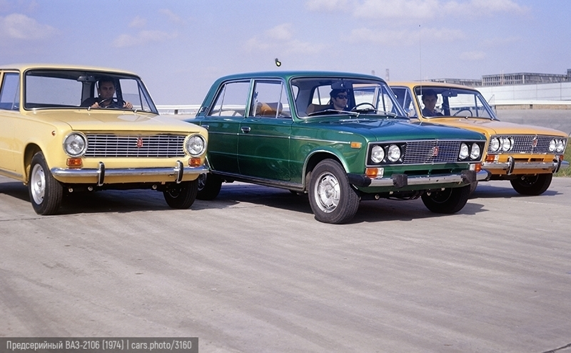 Предсерийный ВАЗ-2106 (1974)