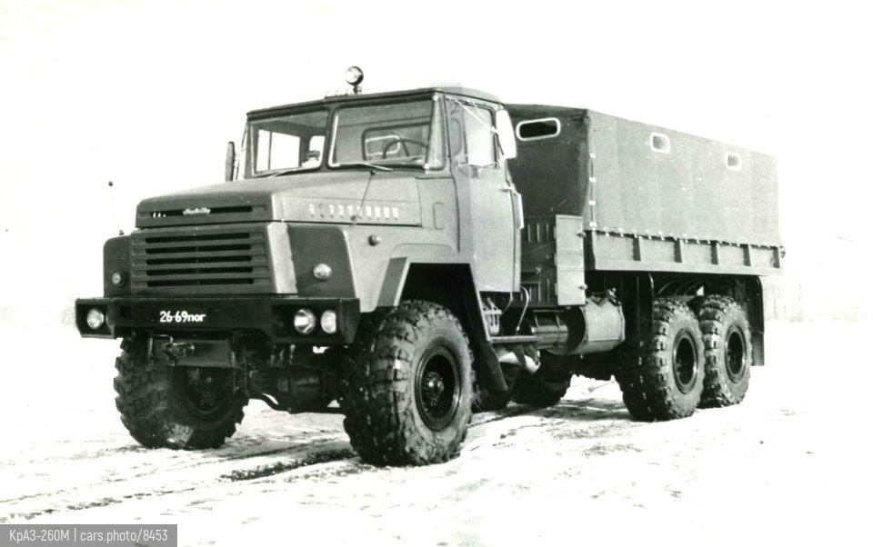 КрАЗ-260М