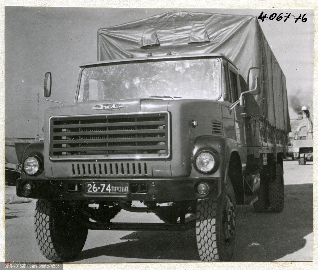 ЗИЛ-7Э169Г
