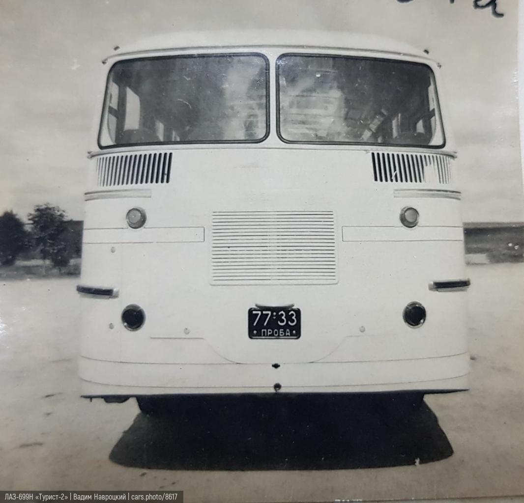 ЛАЗ-699Н «Турист-2»