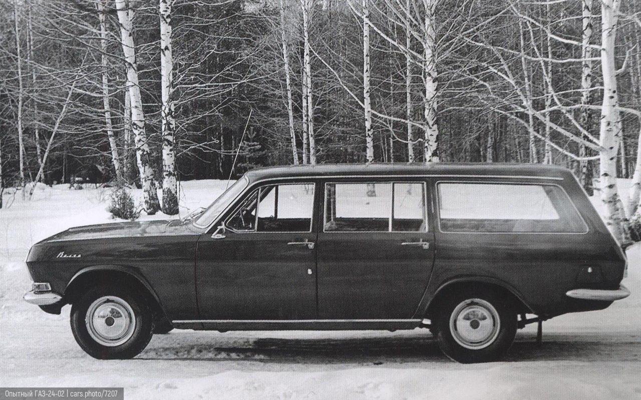 Опытный ГАЗ-24-02