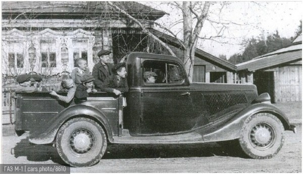 ГАЗ М-1